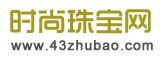 时尚珠宝网logo